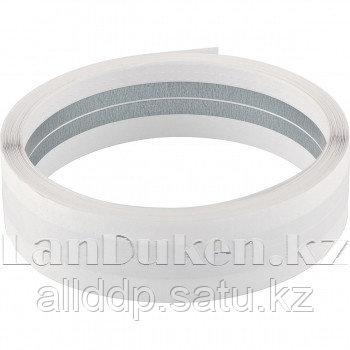 Металлизированная углоформирующая защитная лента 50 мм * 30 м  88731 (002)