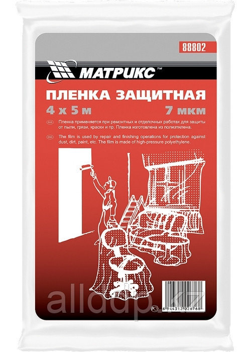 Пленка защитная  4 * 12,5 м, 7 мкм полиэтиленовая Matrix 88803 (002)
