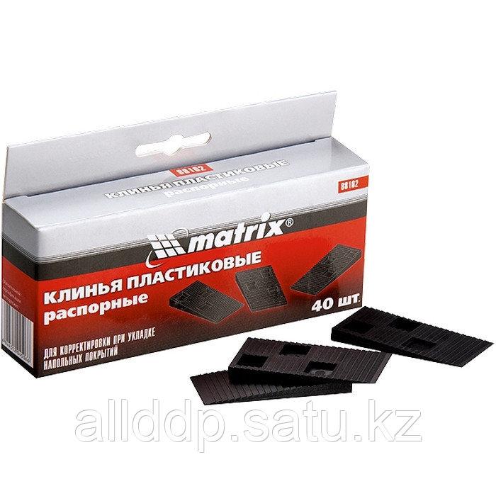 Клинья пластиковые распорные для корректировки при укладке напольных покрытий 40 шт MATRIX 88102 (002)