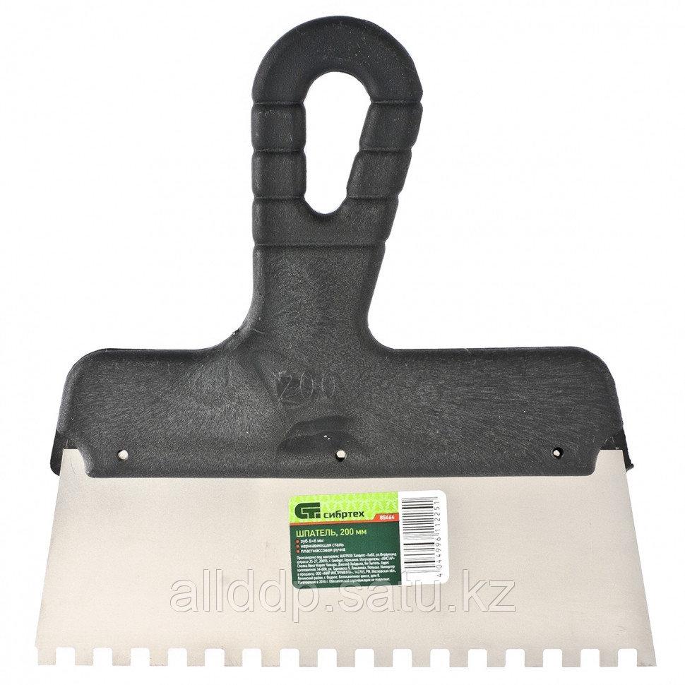 Шпатель из нержавеющей стали 200 мм зуб 6х6 мм пластмассовая ручка Сибртех 85464 (002)