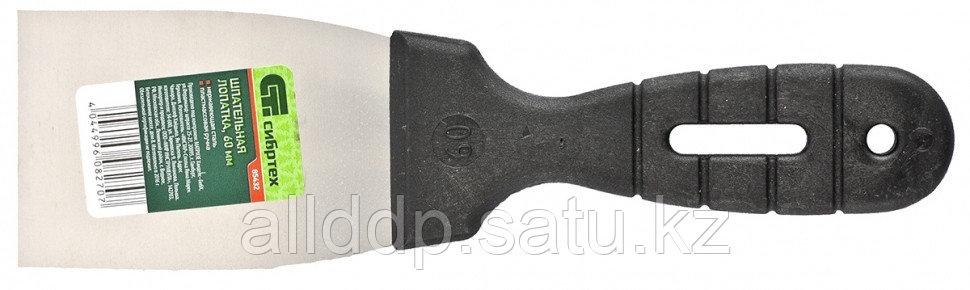 Шпательная лопатка из нержавеющей стали 60 мм пластмассовая ручка Сибртех 85432 (002)
