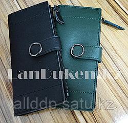 Бумажник на стильной застежке в ассортименте