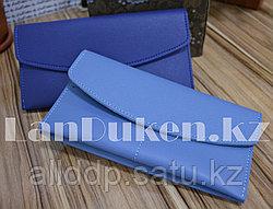 Кошелек-визитница в ассортименте (оттенки синего)