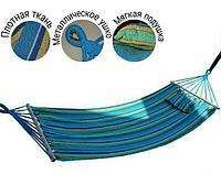 Двухместный подвесной гамак плотная ткань 1,5х2м