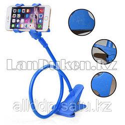 Гибкий держатель для телефонов и планшетов с зажимом (синий) (уценка)