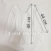 Костюм из лайкры для танцев и балета белый Высота 48 см (рост 130)