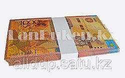 """Шуточные фальшивые деньги """"1000 тенге"""" 100 штук"""