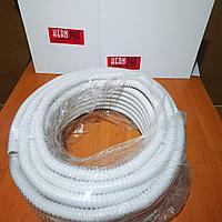 Шланг дренажный 16мм (30м) Для кондиционеров