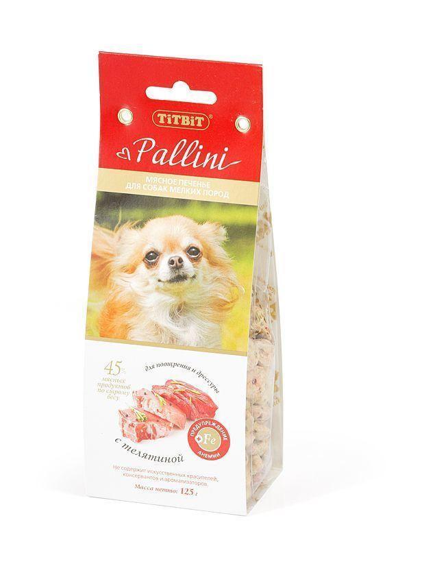 Лакомства для собак Печенье Паллини с телятиной