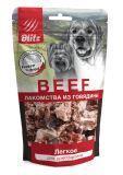 BLITZ 30г «ЛЕГКОЕ» Говяжье лёгкое сублимированное лакомство для собак