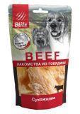 BLITZ 60г «БЫЧИЙ СТЕЙК» сублимированное лакомство для собак