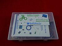 Изучаем Arduino, Минимальный набор