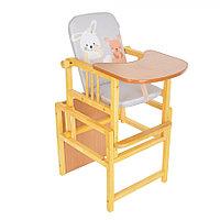 Стул-стол для кормления BamBola регулируемая спинка Зайка/Щенок Серый