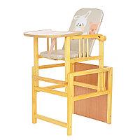 Стул-стол для кормления BamBola регулируемая спинка Зайка/Щенок бежевый