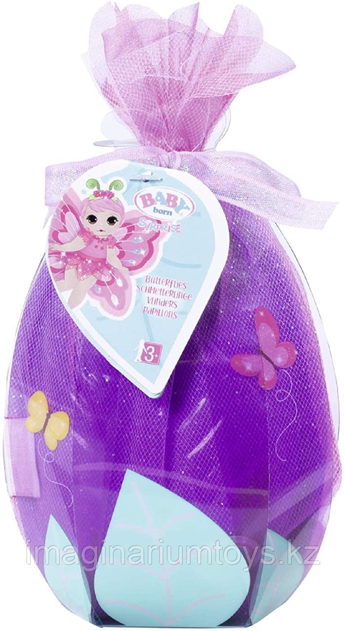 Кукла Baby Born Surprise серия 2 Бабочки оригинал - фото 1