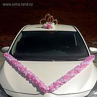 """Набор на авто """"№8"""": сердца на крышу/ """"V""""лента на капот 3 м/4 банта на ручки, розовый"""