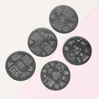 Диски для стемпинга металлические, 5,5 см, 5 шт