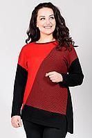Женский осенний трикотажный большого размера джемпер La rouge 2969 красно-черный 46р.