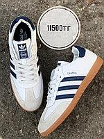 Кеды Adidas Samba бел син кор под 2062-6, фото 1