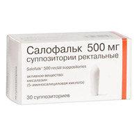 Салофальк суппозитории 500 мг № 30 Швейцария, Вифор АГ