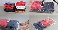 Вакуумные пакеты для хранения 50х60 см. Переезд Мешок. Kaspi red. Рассрочка