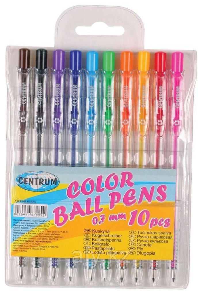Шариковая ручка 10 цветов