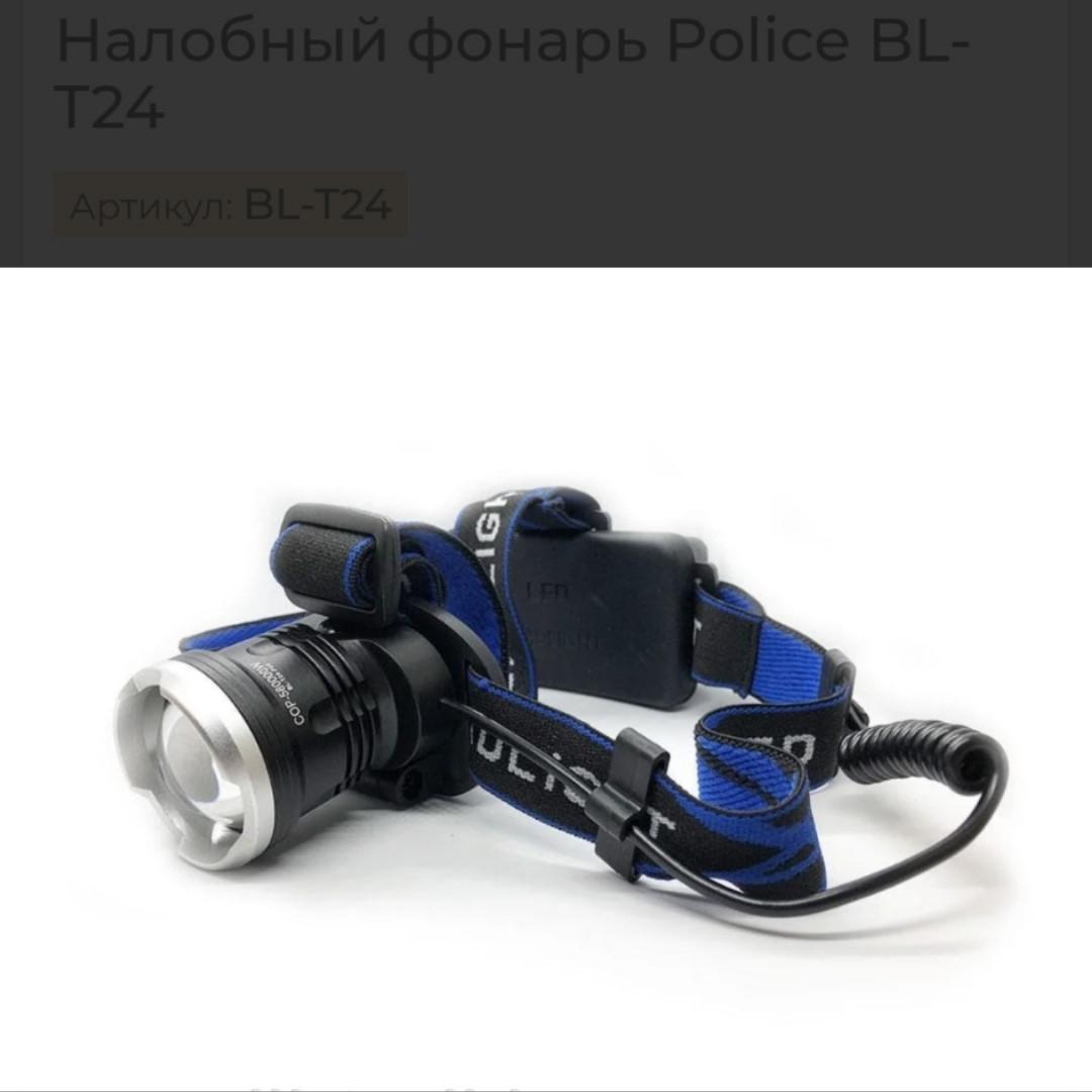 Фонарь налобный BL T24 P50