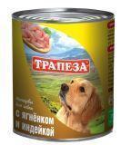 Трапеза 750гр с ягнёнком и индейкой Консервы для собак, фото 1