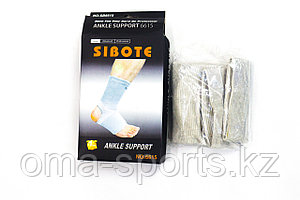 Голеностоп Sibote 6615