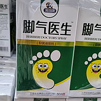 Спрей от пота ног Бери бери - Beriberi doctors spray  110ml