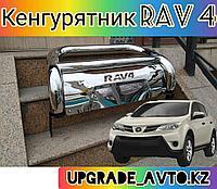 Кенгурятник Rav4