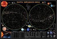 """Карта настенная """"Звездное небо/Планеты"""" 101х69 см"""