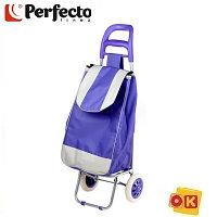 Сумка-тележка хозяйственная на 30 кг, фиолетовая, полоска, PERFECTO LINEA