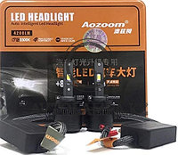 Aozoom Led Headlight 2020 4200LM 5500K H11 (комплект)