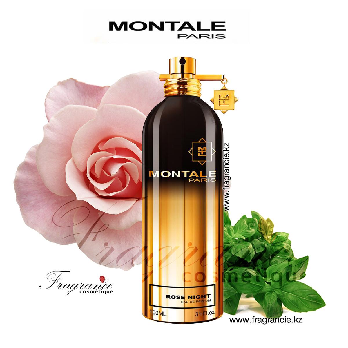 Парфюм Montale Rose Night 100ml (Оригинал-Франция)
