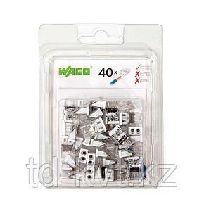 Мини-упаковка клемм «Wago» в блистерах. Серия 2273
