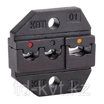 Матрица для опрессовки изолированных наконечников МПК-01