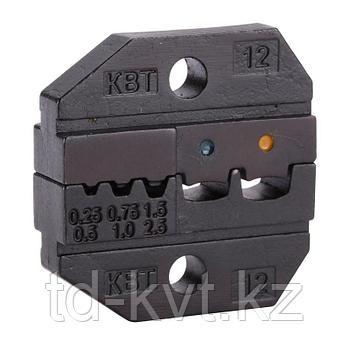 Матрица для опрессовки изолированных и втулочных наконечников МПК-12