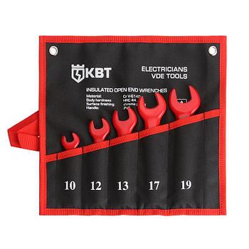 Набор однорожковых диэлектрических ключей для работ под напряжением до 1000 В НИИ-20