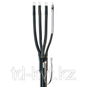 Кабельные муфты на напряжение до 1 кВ (3+1)ПКТп-1