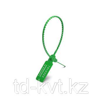 Пломбы пластиковые номерные УП-255(зел)