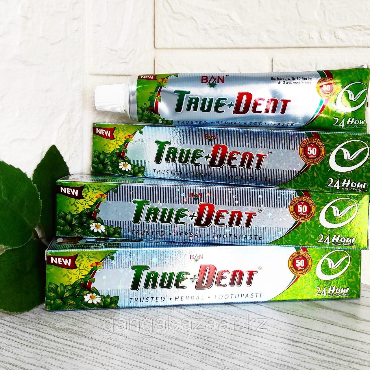 Аюрведическая зубная паста ТруДент (TrueDent, Ban Labs), Индия, 100 гр
