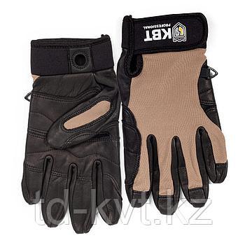 Перчатки с полиуретановым покрытием утепленные С-45L