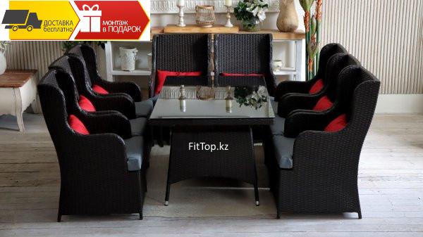 Комплект мебели из искусственного ротанга Black Knight