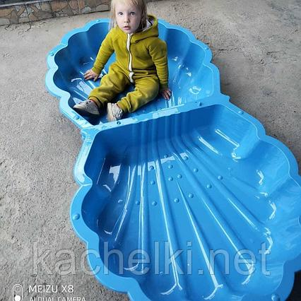 PARADISO Песочница с крышкой РАКУШКА (87 x 78 x 20h) голубая