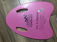 Доска для плавания, фото 1