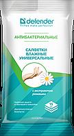 Универсальные чистящие салфетки для рук Defender CLN 30330 универсальные, антибактериальные, пакет с 30330