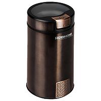 Кофемолка Redmond RCG-CBM1604, коричневый