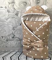 Конверт одеяло с капюшоном