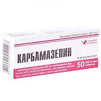 Карбамазепин 200 мг №50 Украина